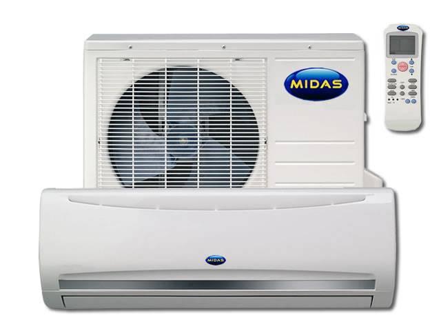 Aire acondicionado split midas de btu nuevo todo - Precios split aire acondicionado ...