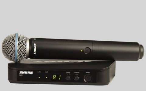 Microfono Shure beta 58 inhalambrico nuevo en caja