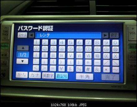 Desbloqueo de autoradio japonés via Chile - 2