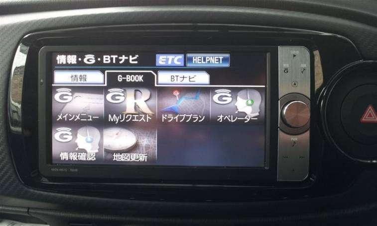 Desbloqueo de autoradio japonés via Chile - 5