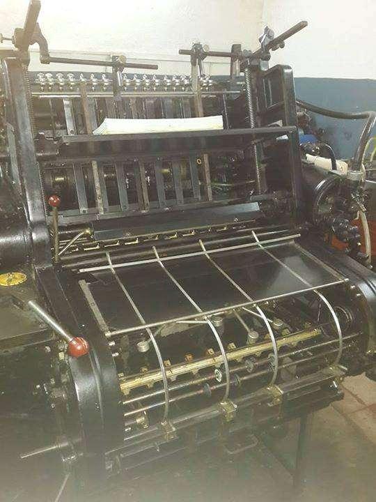 Maquinas Graficas - 0