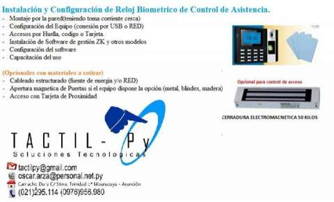 Servicio de Configuración reloj biometrico