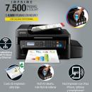 Impresora Epson L575 multifunción - 1