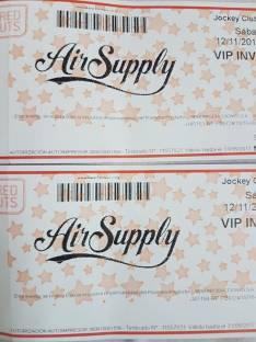 Entradas VIP concierto Air SUPPLY