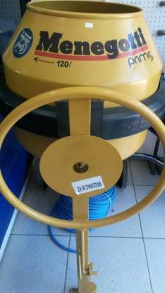 Mezcladora de 120 litros