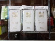 Protector para Huawei Y5 II