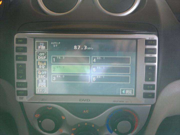 Adaptador FM - 1
