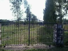 Casa quinta Emboscada