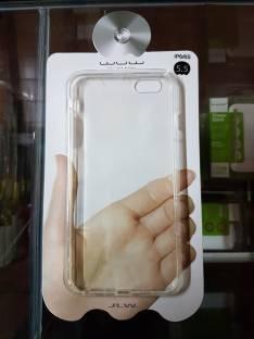 Case Protector Transparente iPhone 6 Plus y 7 Plus