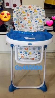 Mecedora Baby seat auto autito y sillas de comer