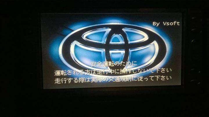 Adaptacion usb para autoradio japones con pantalla - 0