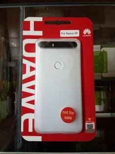 Protectores Huawei Originales
