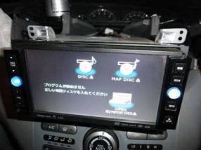 Reprogramación radio Toyota