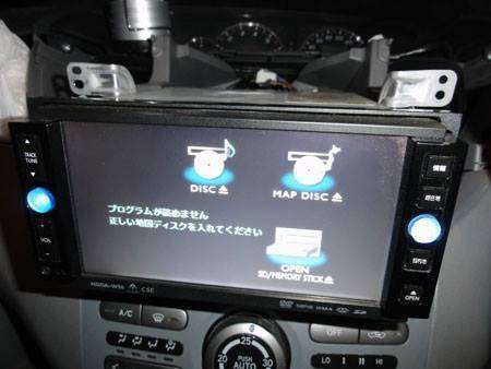 Reprogramación radio Toyota - 0