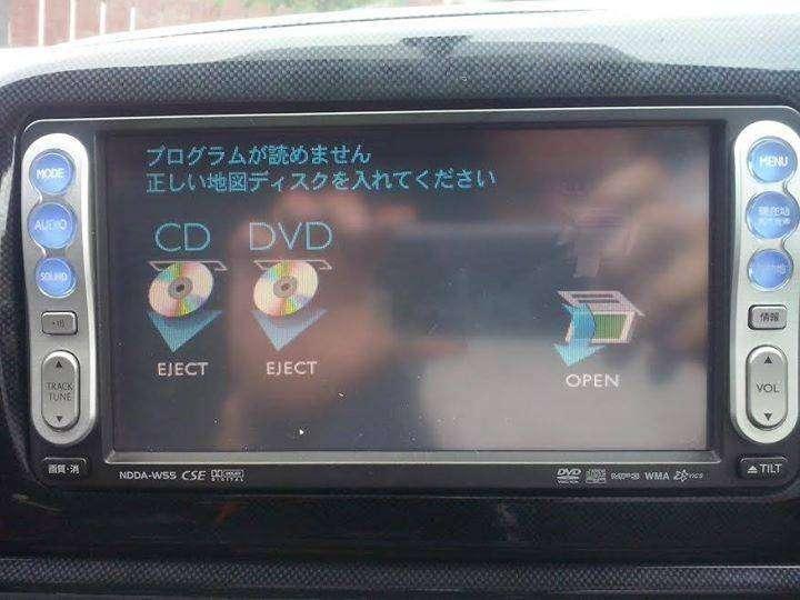 Reprogramación radio Toyota - 1