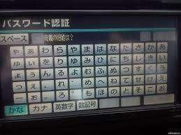 Reprogramación radio Toyota - 10