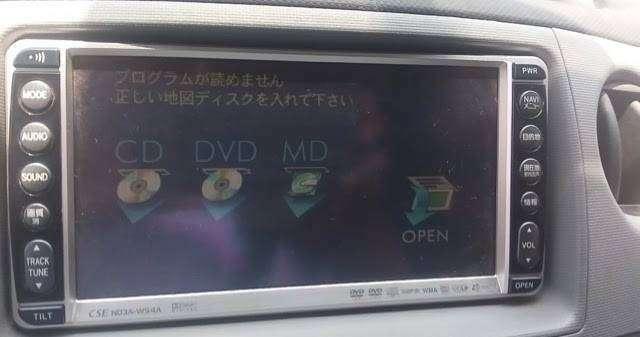 Reprogramación radio Toyota - 4