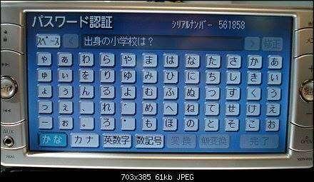 Reprogramación radio Toyota - 7