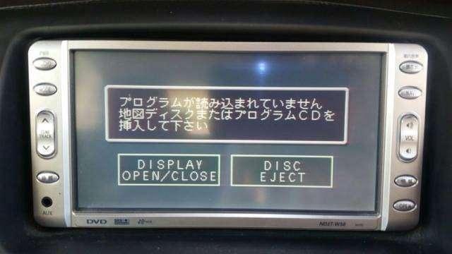 Reprogramación radio Toyota - 8