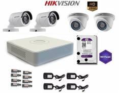 Kit de 4 cámaras visión nocturna HD