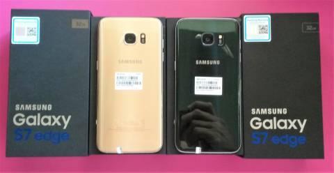 Samsung S7 Edge libres y nuevos