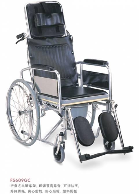 Silla de ruedas con relajación y sanitario