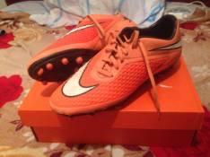 Botín Nike Hypervenom