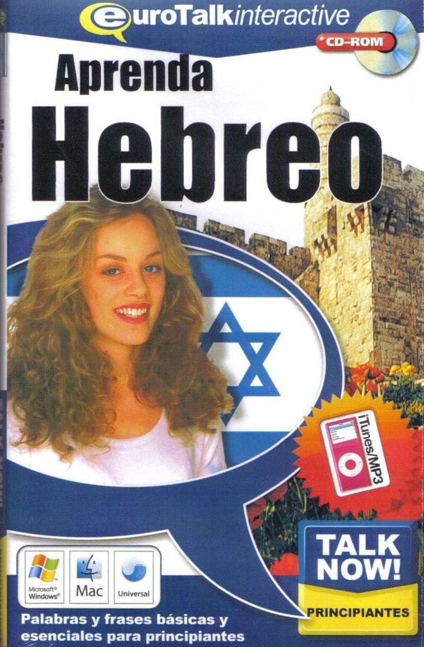 Curso de hebreo en 1 CD. TALK NOW. - 0