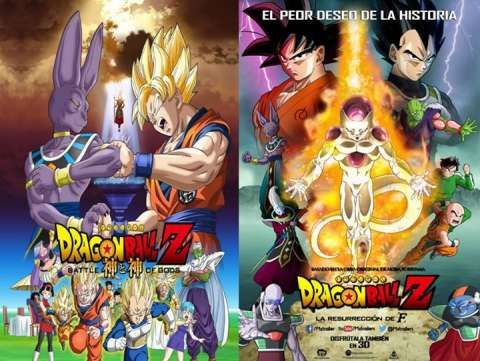 Serie de Dragon Ball Z