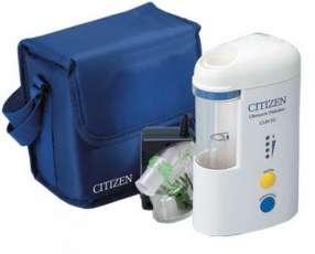 Nebulizador Ultrasónico Citizen Cun60