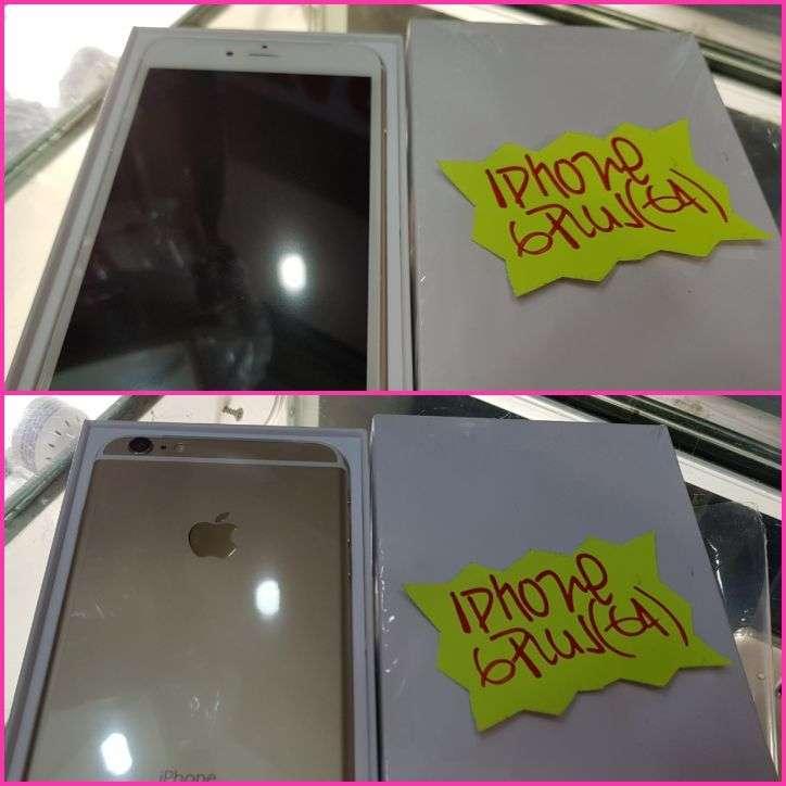 iPhone 6 Plus de 64 gb - 0