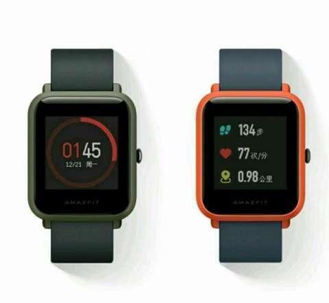 Reloj inteligente Xiaomi Amazfit Bip - 4