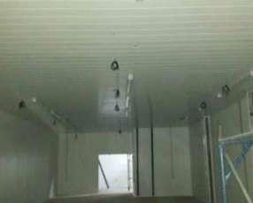 PVC cielorraso revestimiento