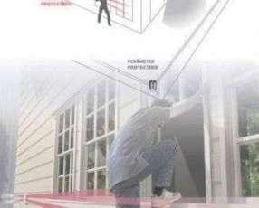 Barreras infrarrojas proteja su casa