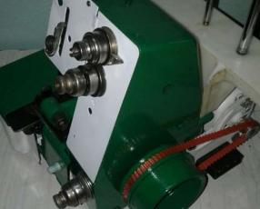 Maquina de coser overlock familiar