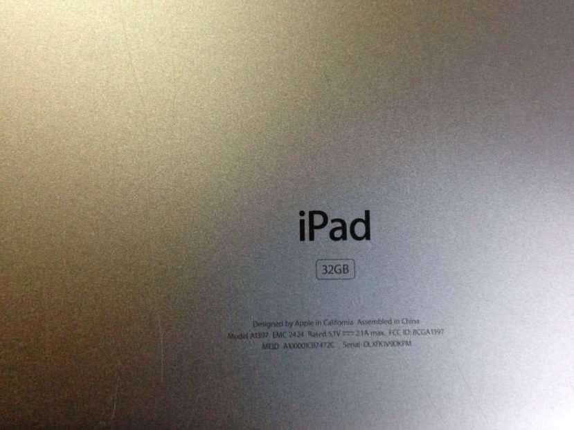 iPad 2 wifi chip - 2