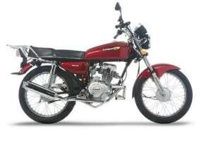 Moto MD 125 cc limitada