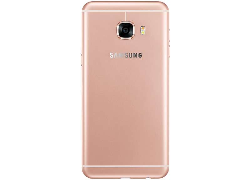 Samsung Galaxy C5 nuevo