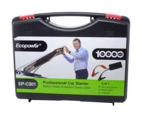 Cargador para batería arrancador y linterna