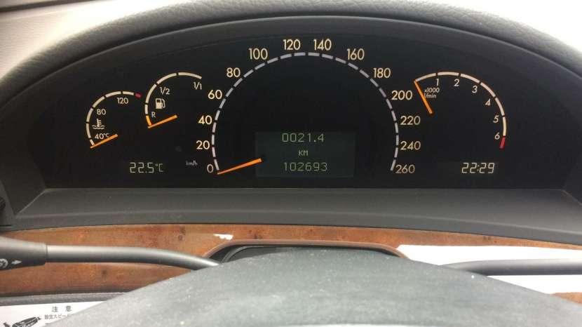 Mercedes Benz S320 recién importado - 7