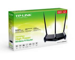 Wire router TP-LINK TL-WR941HP 450 mbps
