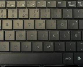 Teclado Acer 3810T/4810T/45 E1-471G Español