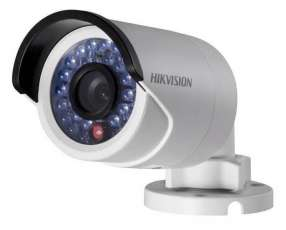Cámara de seguridad Hikvision turbo 4mp ir bullet network