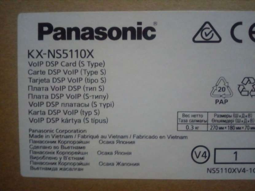 Tarjeta DHCP para central Panasonic ns 500 - 0