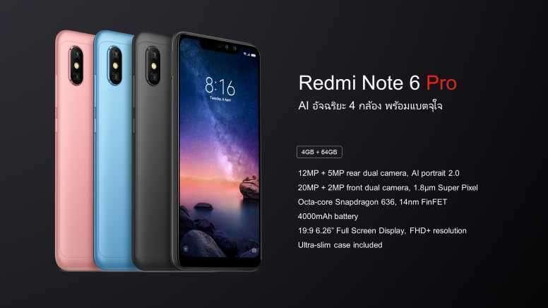 Xiaomi Note 6 Pro 64 gb nuevos en caja - 1