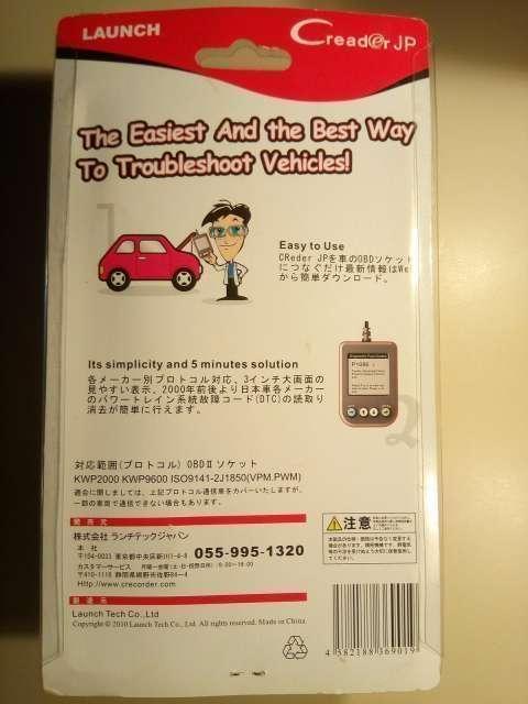 Scaner para diagnosticar vehículos - 1