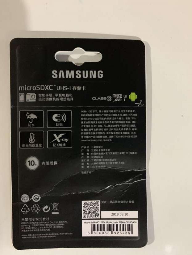 Memoria SD 128 GB Samsung - 1