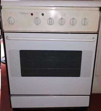 Cocina eléctrica Bompani 4 hornallas - 0