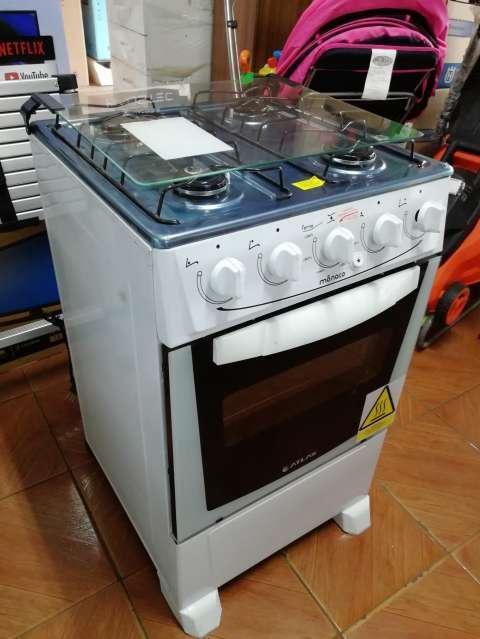 Cocina Atlas con encendido eléctrico - 3