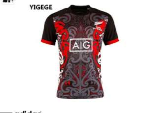 Remera Rugby All Black Maori Rojo